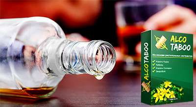 Алкотабу от алкоголизма