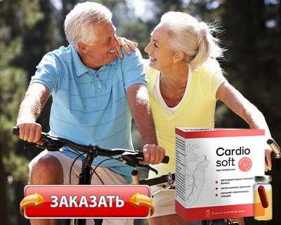 Заказать Кардиософт на официальном сайте.