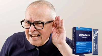 Препарат Лоропакс для слуха.