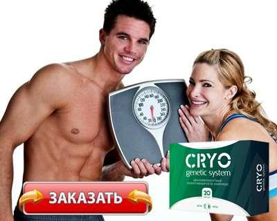 Заказать Cryo Genetic на официальном сайте.